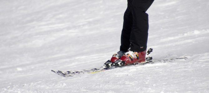 NIEUW: City & Ski!